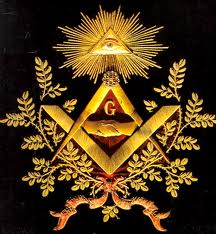The 5 Minute Guide Freemasons Logo