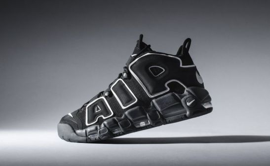 The 5 Minute Guide - SFindit Basketball Nike Air